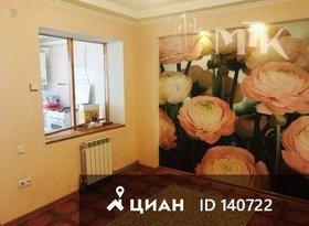 Продажа 2-комнатной квартиры, Ставропольский край, Кисловодск, улица Гагарина, 6, фото №1