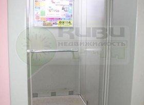 Продажа 1-комнатной квартиры, Вологодская обл., Вологда, Северная улица, 36, фото №4