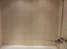 Аренда 4-комнатной квартиры, Иркутская обл., Братск, улица Гагарина, 15, фото №1