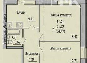 Продажа 1-комнатной квартиры, Вологодская обл., Череповец, Октябрьский проспект, 78, фото №2