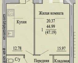 Продажа 1-комнатной квартиры, Вологодская обл., Череповец, Октябрьский проспект, 78, фото №3