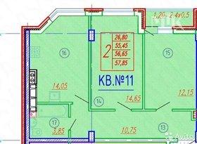 Продажа 4-комнатной квартиры, Адыгея респ., посёлок городского типа Яблоновский, фото №2