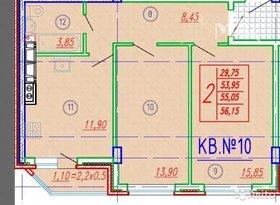 Продажа 4-комнатной квартиры, Адыгея респ., посёлок городского типа Яблоновский, фото №3