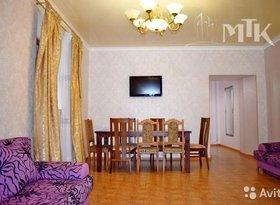 Аренда 4-комнатной квартиры, Республика Крым, Ялта, улица Пальмиро Тольятти, 3, фото №2