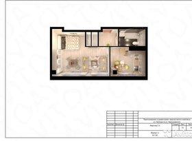 Продажа 1-комнатной квартиры, Вологодская обл., Вологда, улица Чернышевского, 120А, фото №1