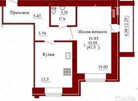 Продажа 1-комнатной квартиры, Вологодская обл., село Северная Ферма, фото №3