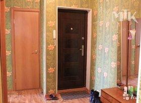 Продажа 4-комнатной квартиры, Еврейская Аобл, Биробиджан, фото №1