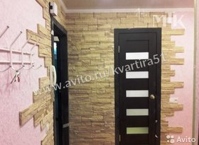Аренда 3-комнатной квартиры, Мурманская обл., Мурманск, Северный проезд, 4, фото №5