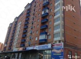 Продажа 3-комнатной квартиры, Дагестан респ., Махачкала, фото №1