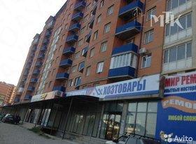 Продажа 3-комнатной квартиры, Дагестан респ., Махачкала, фото №5