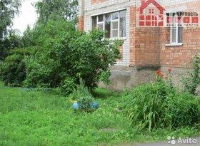 Продажа 1-комнатной квартиры, Вологодская обл., Вологда, улица Мохова, 17, фото №2