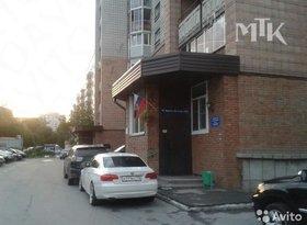 Аренда 3-комнатной квартиры, Новосибирская обл., Новосибирск, улица Фрунзе, 63, фото №1