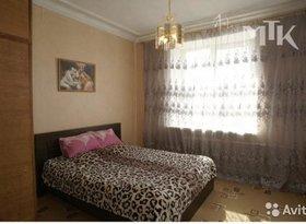Аренда 2-комнатной квартиры, Забайкальский край, Чита, фото №1