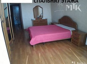 Аренда 4-комнатной квартиры, Самарская обл., Самара, Некрасовская улица, 79, фото №4