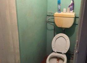 Продажа 4-комнатной квартиры, Марий Эл респ., Волжск, фото №1