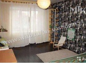 Аренда 3-комнатной квартиры, Новосибирская обл., Новосибирск, Стартовая улица, 1, фото №3