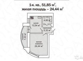 Продажа 1-комнатной квартиры, Вологодская обл., Череповец, Любецкая улица, 2, фото №1