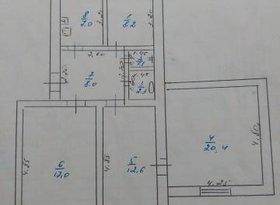 Продажа 4-комнатной квартиры, Адыгея респ., Адыгейск, улица Чайковского, 1, фото №1