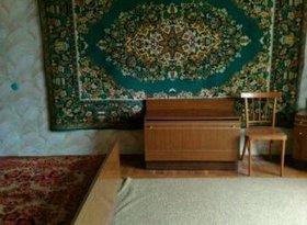 Продажа 4-комнатной квартиры, Адыгея респ., Адыгейск, улица Чайковского, 1, фото №5