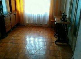 Продажа 4-комнатной квартиры, Адыгея респ., Адыгейск, улица Чайковского, 1, фото №2