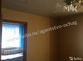 Аренда 4-комнатной квартиры, Алтайский край, Рубцовск, Комсомольская улица, 185, фото №1