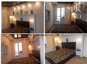 Продажа 3-комнатной квартиры, Новосибирская обл., Новосибирск, улица Семьи Шамшиных, 16, фото №4