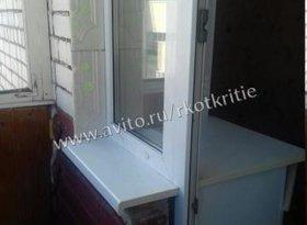 Продажа 1-комнатной квартиры, Вологодская обл., Вологда, Северная улица, 5, фото №6