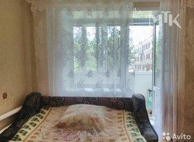 Аренда 4-комнатной квартиры, Алтайский край, Центральная улица, 20, фото №5