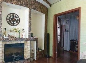 Продажа 4-комнатной квартиры, Еврейская Аобл, Биробиджан, Пионерская улица, 92, фото №1