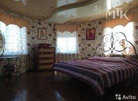 Продажа 4-комнатной квартиры, Еврейская Аобл, Биробиджан, Пионерская улица, 92, фото №4