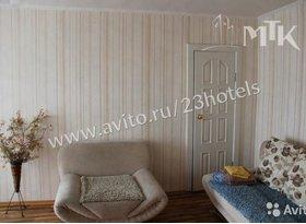 Аренда 2-комнатной квартиры, Забайкальский край, Чита, Кастринская улица, 3А, фото №5