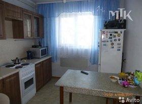 Продажа 4-комнатной квартиры, Забайкальский край, проспект Фадеева, 16, фото №2