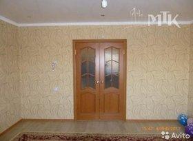 Продажа 4-комнатной квартиры, Забайкальский край, проспект Фадеева, 16, фото №5