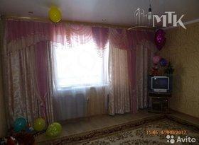 Продажа 4-комнатной квартиры, Забайкальский край, проспект Фадеева, 16, фото №6