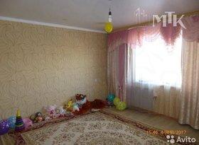 Продажа 4-комнатной квартиры, Забайкальский край, проспект Фадеева, 16, фото №7