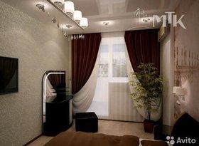 Продажа 4-комнатной квартиры, Амурская обл., Благовещенск, фото №3