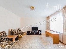 Аренда 2-комнатной квартиры, Забайкальский край, Чита, Красноармейская улица, 14, фото №2