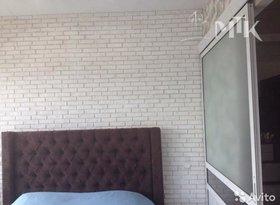 Продажа 4-комнатной квартиры, Курская обл., Курчатов, Коммунистический проспект, 33А, фото №2