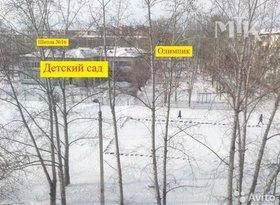 Продажа 4-комнатной квартиры, Амурская обл., Благовещенск, Студенческая улица, 28, фото №3