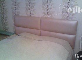 Аренда 3-комнатной квартиры, Новосибирская обл., Новосибирск, улица Мичурина, 29, фото №5
