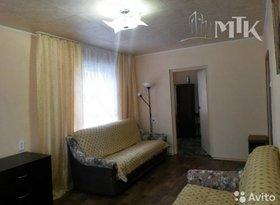 Аренда 3-комнатной квартиры, Мурманская обл., Мурманск, Якорный переулок, 6, фото №3