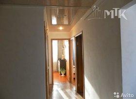 Продажа 4-комнатной квартиры, Забайкальский край, Чита, Ковыльная улица, 20, фото №3
