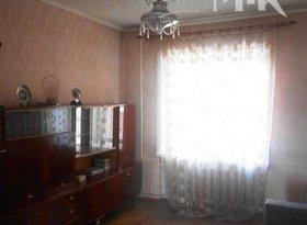 Продажа 4-комнатной квартиры, Забайкальский край, Чита, улица Богомягкова, 53, фото №2