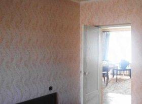 Продажа 4-комнатной квартиры, Забайкальский край, Чита, улица Богомягкова, 53, фото №3