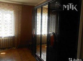 Продажа 4-комнатной квартиры, Забайкальский край, Чита, улица Богомягкова, 53, фото №7