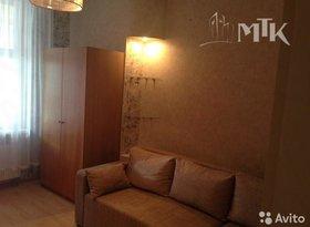 Аренда 3-комнатной квартиры, Республика Крым, Ялта, Боткинская улица, фото №1