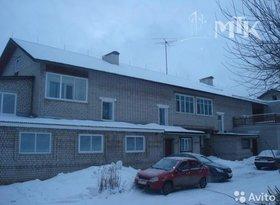 Продажа 4-комнатной квартиры, Кировская обл., город Слободской, улица Свердлова, 43А, фото №4