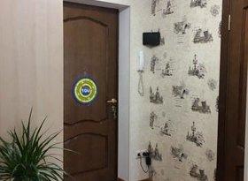 Продажа 2-комнатной квартиры, Ставропольский край, Левадинский спуск, фото №7