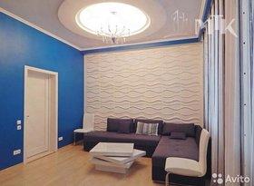 Аренда 4-комнатной квартиры, Республика Крым, Ялта, улица Щорса, 45, фото №2