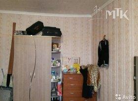 Продажа 1-комнатной квартиры, Камчатский край, Елизово, улица Ватутина, 3, фото №7